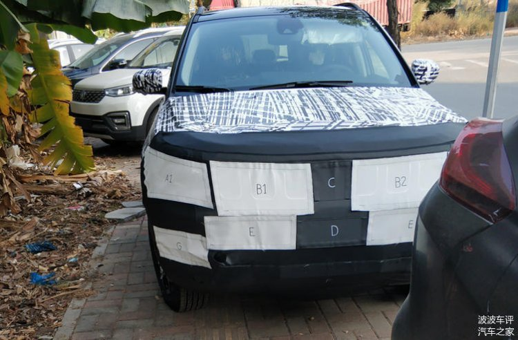 2020 Jeep Compass Facelift Front Spy Shot