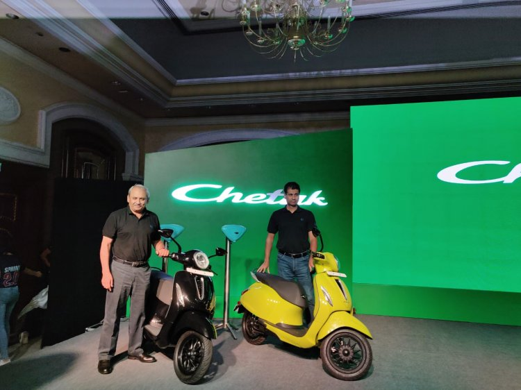Bajaj Chetak Launch Front Three Quarter