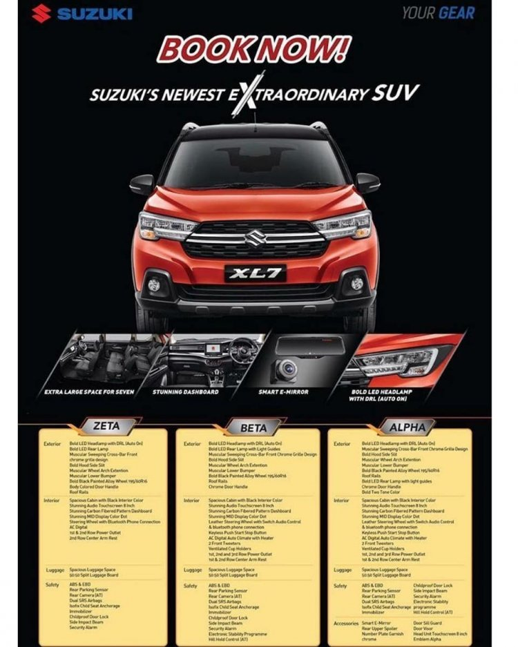 maruti xl6 based suzuki xl7 exterior interior brochure prices leaked video maruti xl6 based suzuki xl7 exterior