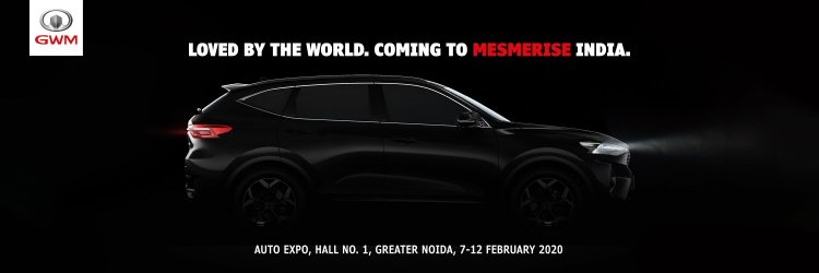 Great Wall Motors Concept H Auto Expo 2020