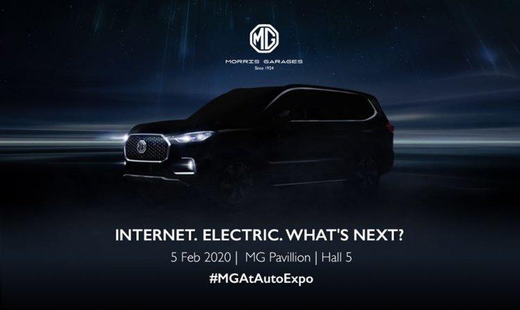 Mg D90 Teaser Auto Expo 2020