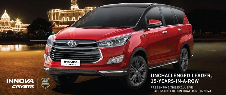 Toyota Innova Crysta Leadership Edition Exterior