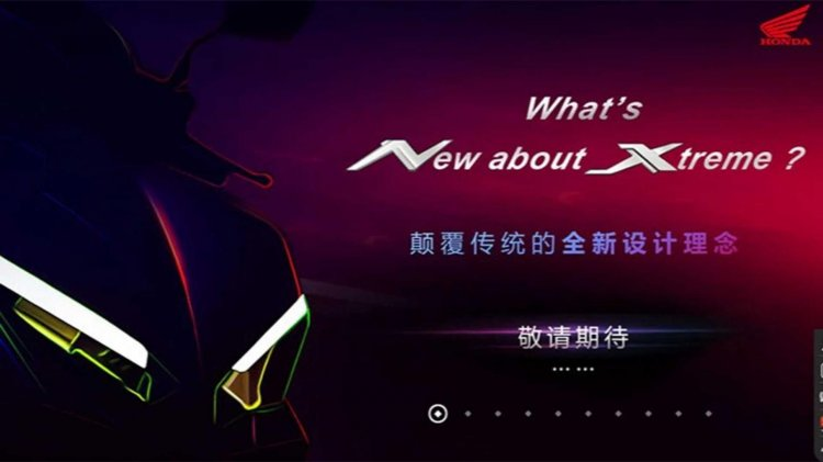 New Honda Scooter Teaser Image China