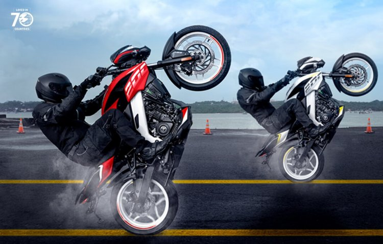 Bajaj Pulsar Ns 200 New Colours