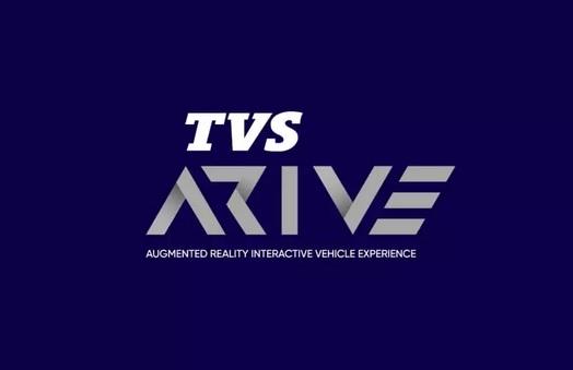 Tvs Arive Mobile App