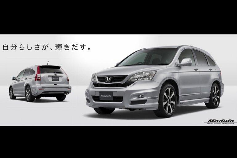 2010_Honda_CR-V_Modulo- 5