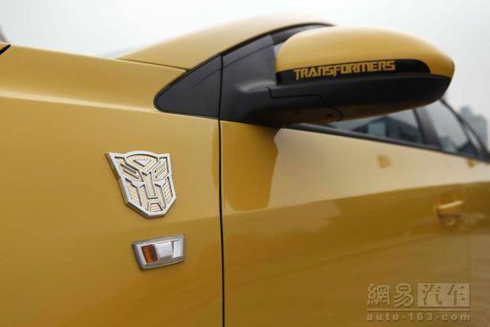 Chevrolet Cruze Transformers rear view mirror