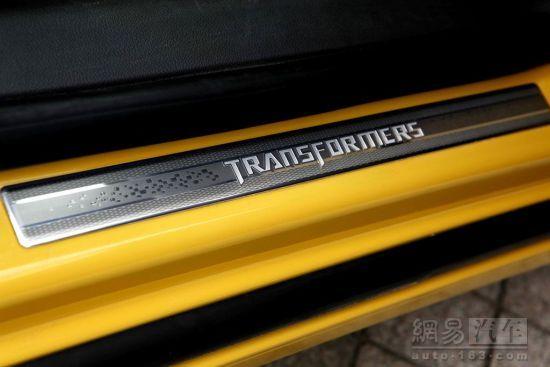 Chevrolet Cruze Transformers 3 scruff plate