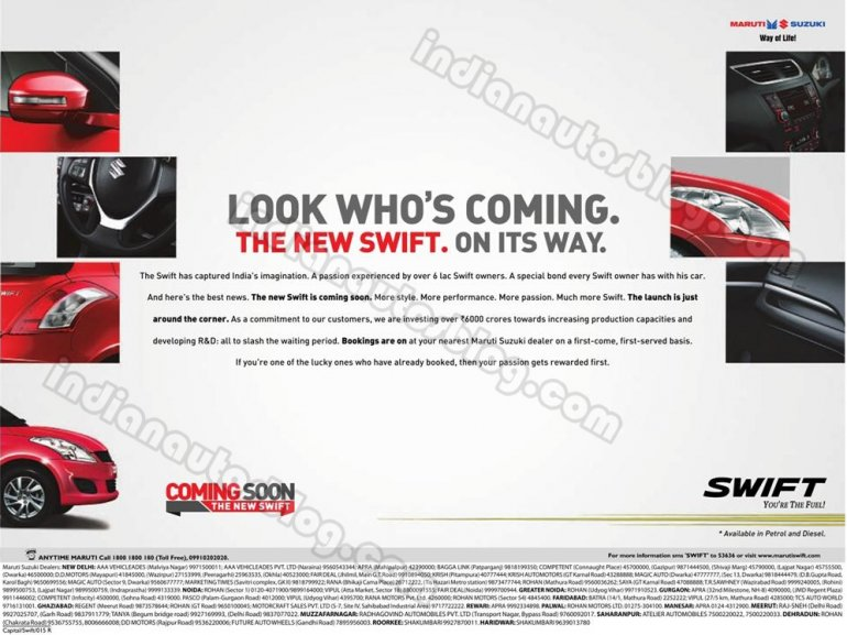 New Maruti Swift ad