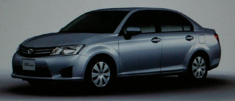 12th Generation Toyota Corolla front
