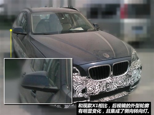 BMW X1 Beggars Edition China front