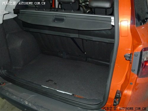 Ford EcoSport bootspace