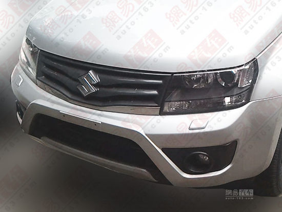 Suzuki Vitara facelift grille