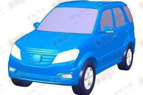 Zotye 5008 facelift front