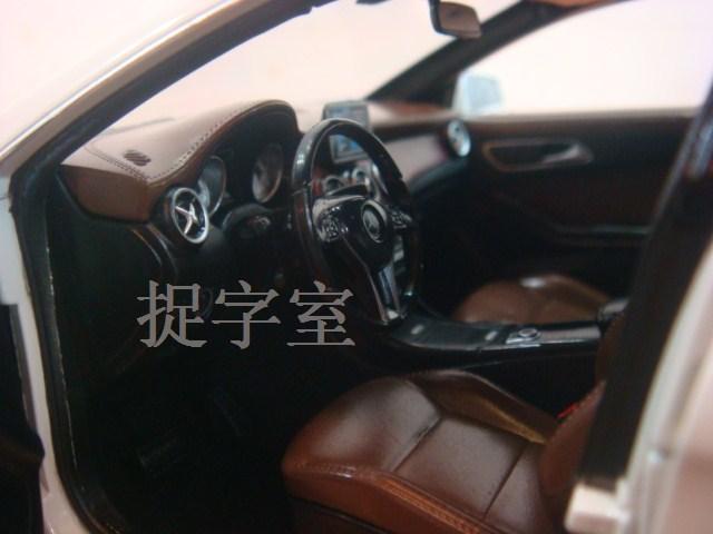 Mercedes CLA Class Diecast model front seats