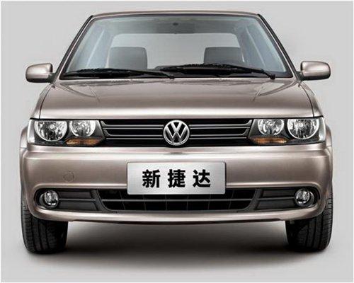 VW Jetta Mk2 front fascia