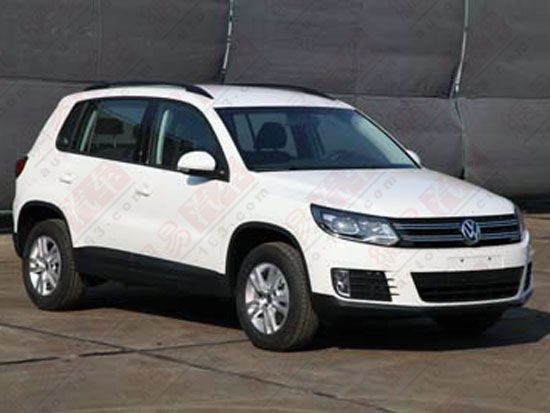 VW Tiguan faclift china front