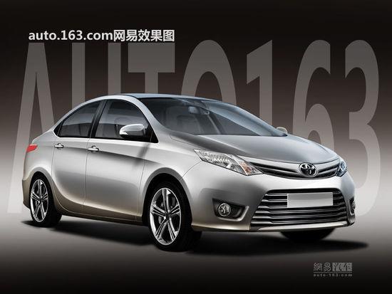 2014 Toyota Vios rendering front