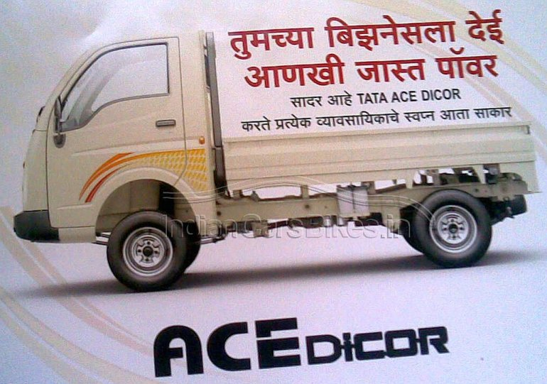 Tata Ace Dicor pamplet