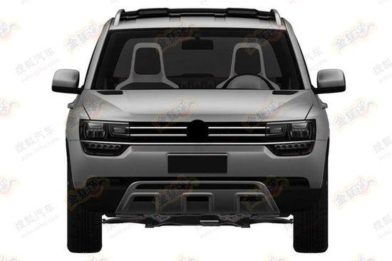 VW Taigun chinese patent leak front