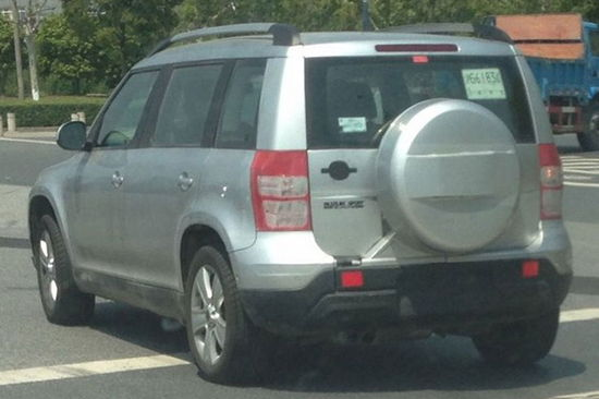 Skoda Yeti facelift China spyshot rear