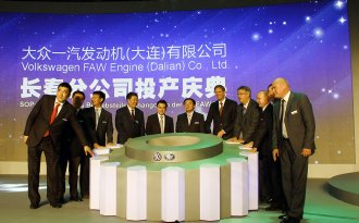 FAW VW new engine plant in China