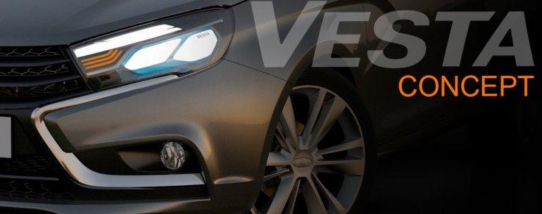 Lada Vesta concept teased
