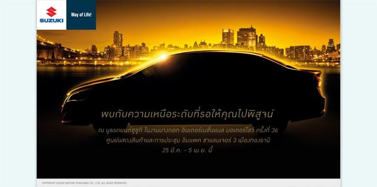 Suzuki Ciaz Thailand teaser image