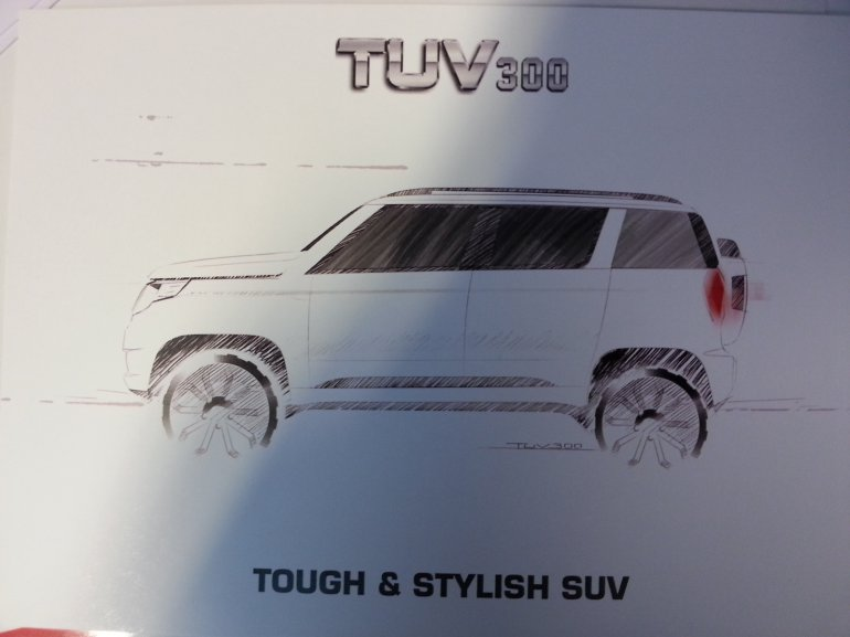 Mahindra TUV300 side sketch (Mahindra TUV3OO side sketch)