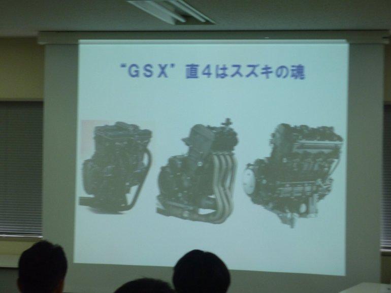 New Suzuki motorcycle engine presented before 2015 Tokyo unveil
