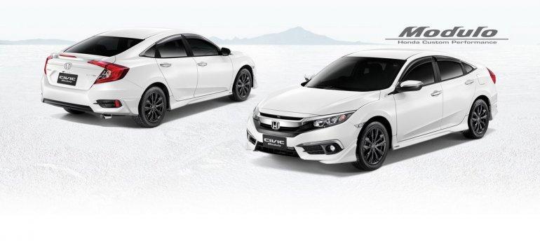 ASEAN-spec 2016 Honda Civic Modulo parts